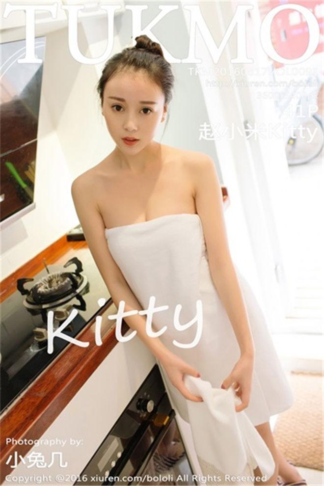 Tukmo兔几萌-第091期赵小米Kitty[41P/190M]